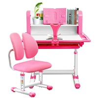 鑫嘉慕  儿童升降学习桌椅套装 粉蓝可选(桌面80-90cm+配双背软椅)