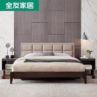QuanU 全友 123901 双人意式软靠床 1.8m床+床头柜*1