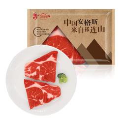 国产谷饲安格斯原切上脑牛排 360g(2片)(低至15.7元/片)
