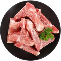 超值商超日:LONG DA 龙大 猪骨高汤煲汤食材 猪脊骨  500g