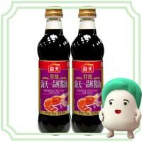 海天 特级一品鲜 酱油750ml*2瓶