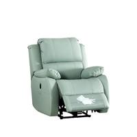 KUKa 顾家家居  超牛椅真皮电动功能单椅