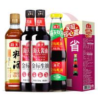 超值商超日:海天  酱油蚝油料酒 金标生抽500ml*2+金标蚝油530g+古道料酒450ml