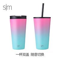 PLUS会员:Simple Modern 保温咖啡杯 480ml 粉绿渐变