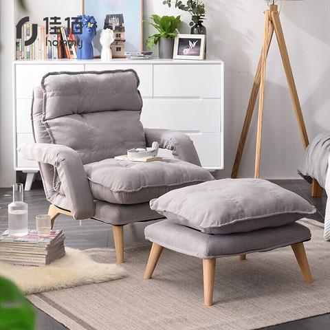 hommy 佳佰 RF-SF071 客厅懒人沙发椅