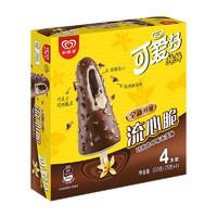 PLUS会员:Cutebaby 可爱多 和路雪 可爱多棒棒 流心脆巧克力口味冰淇淋 75g*4支