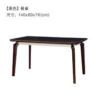 KUKa 顾家家居  PTK027T 现代简约大小户型餐桌 140*80*76cm