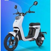 20日0点:Yadea 雅迪 欧致 都市版 新国标电动车