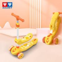 AULDEY DL391752 儿童二合一滑板车 日光黄(订单82.9元)