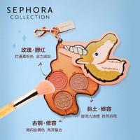 SEPHORA 丝芙兰 Sephora/丝芙兰蔻驰联名款独角兽脸部彩妆盘修容盘高光盘