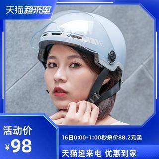 晓安 电动车头盔女电瓶车男夏季防晒摩托车自行车轻便女士通用四季