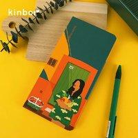 kinbor  DT53057 创意手账本 半日闲