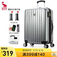 OIWAS 爱华仕(OIWAS)行李箱女24英寸扩容加大容量旅行箱带USB可充电男士出差拉杆箱飞机轮 6182亮面灰