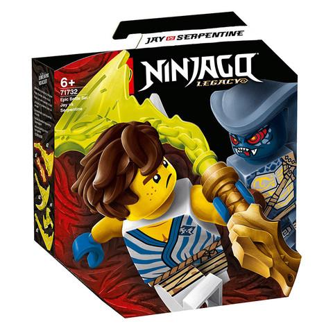 LEGO 乐高 幻影忍者系列 71732 杰对战蛇怪
