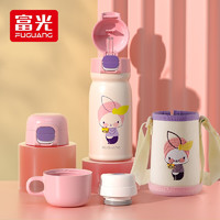Fuguang 富光儿童保温杯316不锈钢带吸管大容量户外便携水壶小学生宝宝喝水杯幼儿饮水杯子三盖 600ML粉色兔子