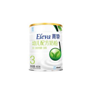 Eleva 菁挚 有机幼儿配方奶粉 3段 400g
