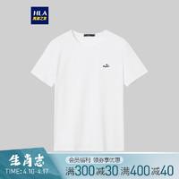 HLA HLA海澜之家新疆棉短袖T恤男2021夏季左胸精致刺绣透气上衣HNTBJ2D104A米白(A4)175/92A(50)