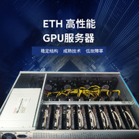 ASUS GTX1660S显卡八卡直插ETHASH/ETH/CFX以太坊矿机服务器