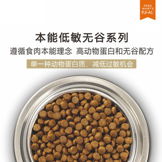 Instinct生鲜本能(百利)美国进口猫粮 兔肉猫粮单一低敏系列 低卡无谷成猫粮 4.5磅/2kg 单一低敏兔肉猫粮