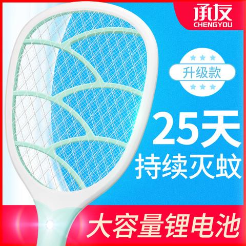 承友电蚊拍充电式家用超强锂电池灭蚊灯器二合一强力打蚊子苍蝇拍