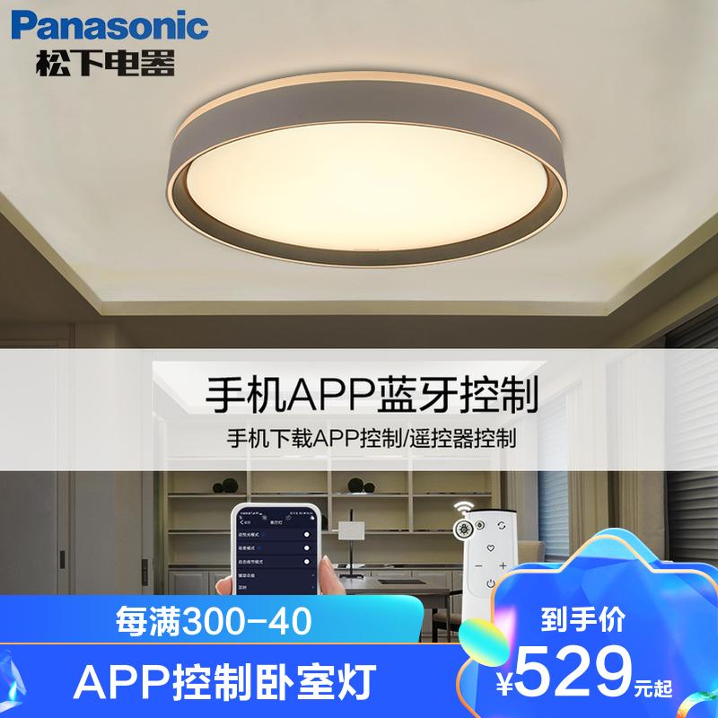Panasonic 松下(Panasonic)赏晰智能APP控制卧室吸顶灯适悦光蓝牙遥控调光调色led客厅灯具
