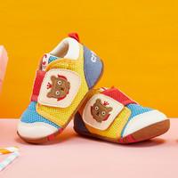 crtartu 卡特兔 婴儿学步鞋