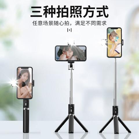 自拍杆三脚架手机通用多功能拍照补光灯直播支架拍照神器蓝牙遥控