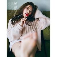 《樱井玲香 2nd写真集 视线》