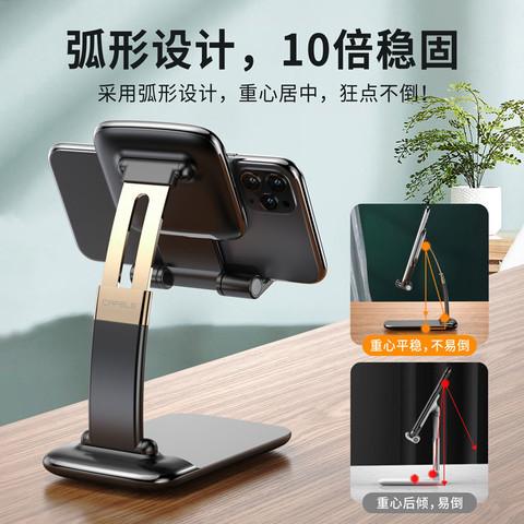 手机桌面懒人支架可升降易折叠通用多功能追剧神器
