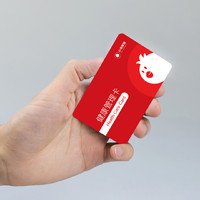 小鸟快验 白领体检套餐-基础版 体检卡