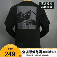 THE NORTH FACE TheNorthFace 北面官方旗舰2021春夏新品短袖T恤男运动户外舒适透气