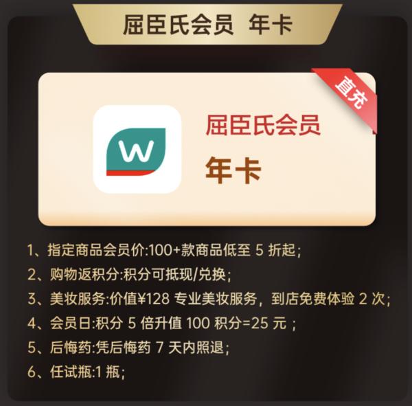 QQ音乐豪华绿钻年卡+百度文库年卡+屈臣氏会员年卡