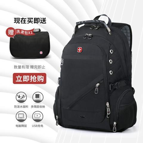 CROSSGEAR 十字勋章 瑞士电脑包男士防盗商务背包可容纳15.6/17.3英寸笔记本