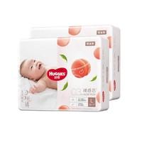 88VIP : HUGGIES 好奇  铂金装 婴儿纸尿裤 L76片 2包装