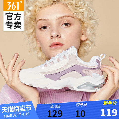 361° 361度 361运动鞋女2021春季新款老爹鞋气垫革面361女鞋网面休闲跑步鞋