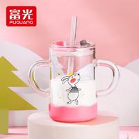Fuguang 富光 家用儿童牛奶杯子带刻度耐热吸管水杯 粉色 300ML