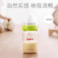 Pigeon 贝亲 宽口径PPSU奶瓶160ml 配SS奶嘴 QMAA76