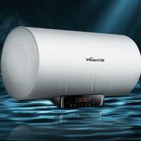 Vanward 万和  E60-Q6SW10-21电热水器 60L