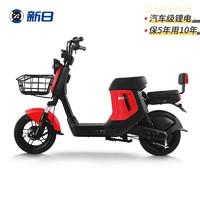 SUNRA 新日  XC1-2021版 锂电池电动车