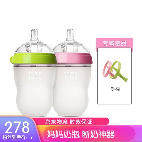 comotomo 可么多么 可么多么(COMOTOMO) 宽口径硅胶防胀气婴儿奶瓶 (6-12月)250ml双包装