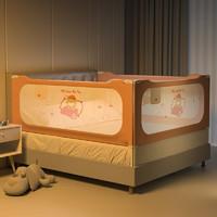 AOLE 澳乐 澳乐呵护 床围栏婴儿童防摔加厚牢固透气幼儿防护栏宝宝安全挡板围栏通用  床护栏儿童挡板1.5米-珊瑚橘