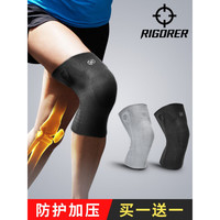 RIGORER 准者 准者运动护膝篮球膝盖关节保暖专业跑步男士女健身房训练损伤护具