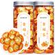 PLUS会员:赏语柠香 金桔干  100g*2罐 9.9元包邮(多重优惠)