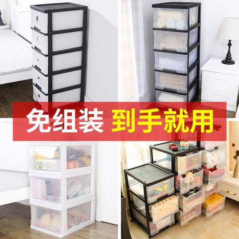 加厚大号收纳箱塑料置物柜透明整理箱办公室储物抽屉式多层收纳柜