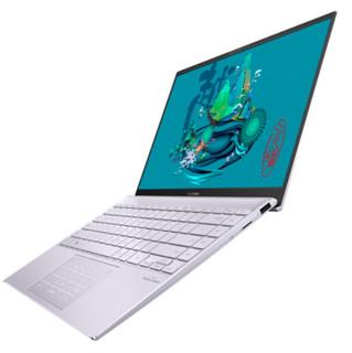 灵耀14 锐龙版 14.0英寸笔记本电脑(R7-4700U、16GB、512GB、100%sRGB)