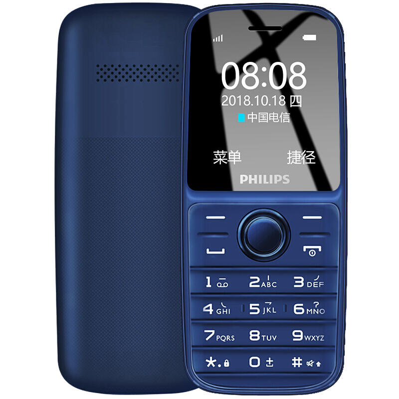 PHILIPS 飞利浦 E109C 电信版 2G手机 海军蓝