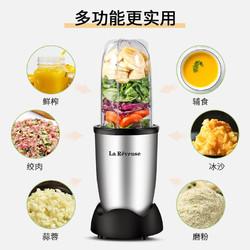 LARB1811S 多功能榨汁机
