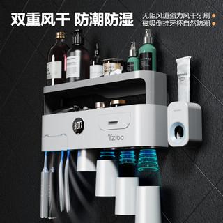 牙刷消毒器杀菌置物架刷牙杯挂墙式套装免打孔卫生间挂架电动刷牙