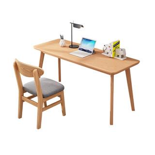 榉木学习桌小学生写字课桌椅家用学习小户型简易作业实木儿童书桌