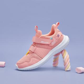 女童易弯折跑鞋